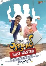 GujjuBhai: Most Wanted