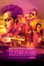 Ranam